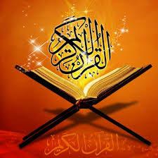 عناية الخلفاء الراشدين بالقرآن الكريم وحفاظهم عليه